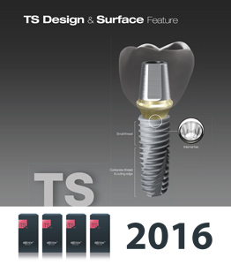 TS Implant System 2016